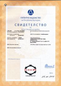 "Certificate on trademark registration ""CHEMAGREGAT"" in Bulgaria"