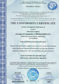 Conformity certificate ISO 9001-2015 and ISO 14001-2016 requirements